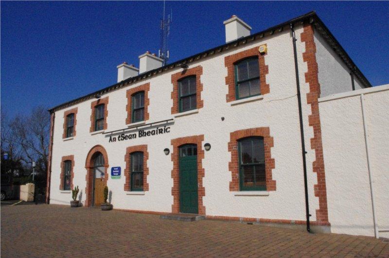Falcarragh-Visitor-Centre-Photo